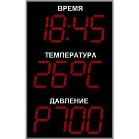 Уличная электронная метеостанция М-270х12-У