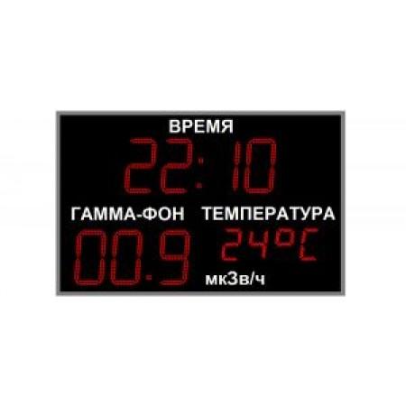 Уличная электронная метеостанция М-210х7-110х4-У