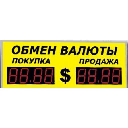 Уличное табло обмена валют Р-8х1-210