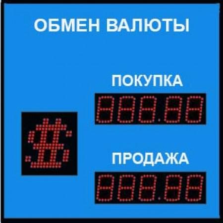 Уличное табло обмена валют Р-8х1хП-150