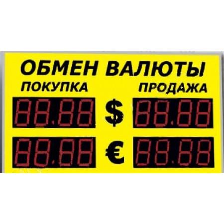 Уличное табло обмена валют Р-8х2-210