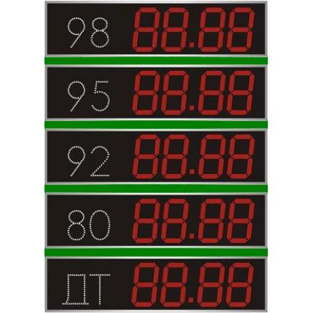 Табло АЗС цена, вид топлива