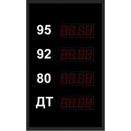 Электронное табло цен для кассы АЗС АЗС-38х4
