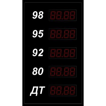 Электронное табло цен для кассы АЗС АЗС-100х5