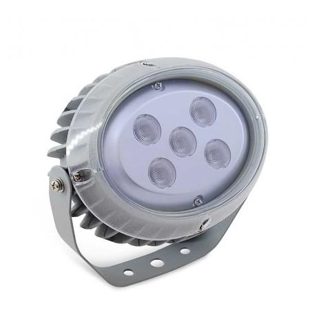 Светильник архитектурный светодиодный MS-OP 15 Вт, IP65, 1300lm, (Белый холодный)