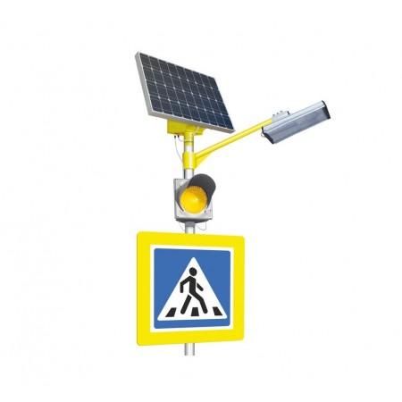 Автономный светофор Т7 STGM-100/75 на солнечных батареях со светильником 20Вт.