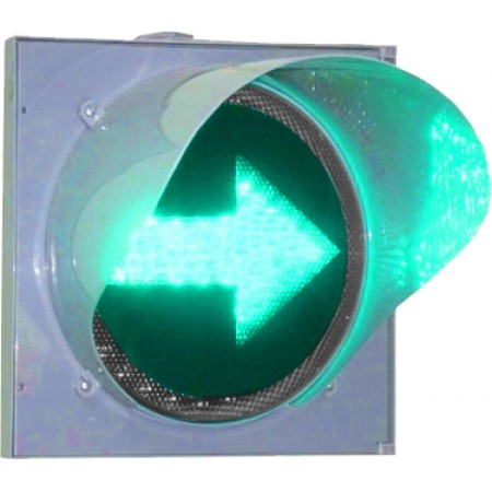 Дополнительная секция, зеленая стрелка 200 мм