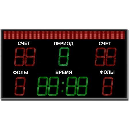 Табло для волейбола ТС-В-10