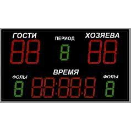 Табло спортивное универсальное ТС-У-9