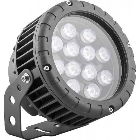Светодиодный светильник ландшафтно-архитектурный «LPS» СДУ-883 12W 2700K/6400К  IP65 (220V)