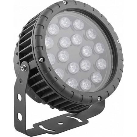 Светодиодный светильник ландшафтно-архитектурный «LPS» СДУ-884  18W 2700K/RGB IP65 (220V)