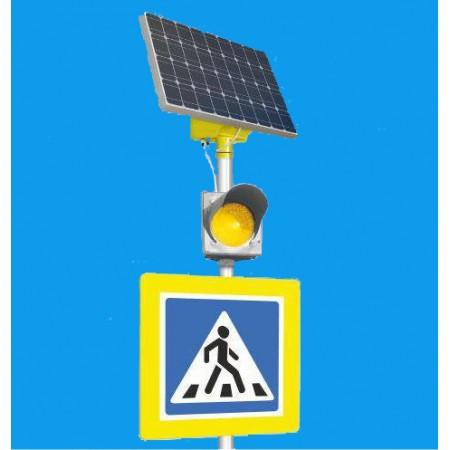 Солнечная электростанция со светофором Т.7 LGM 100/65