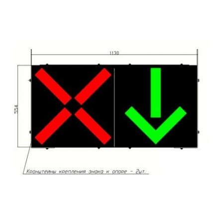 Светодиодный реверсивный светофор Т.4