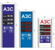 Электронное табло цен для АЗС