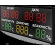 Электронные часы и метеостанции